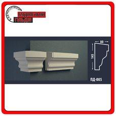 Подоконник для фасада FASTROCK ПД-005, 1 шт. (2 метра)