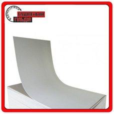 Knauf Гипсокартон арочный 6,5x1200x2500 мм