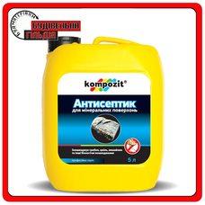 Антисептик для мінеральних поверхонь, 10 л