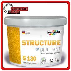 Краска структурная S 130, 14 кг
