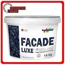 Фарба фасадна силіконова FACADE LUXE, 14 кг