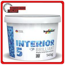 Фарба інтерєрна INTERIOR 9 для вологих приміщень та відкосів 4,5 л