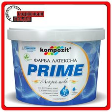Фарба інтер'єрна латексна PRIME, 9 кг