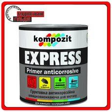Грунтовка антикорозійна EXPRESS, Світло сіра, 12 кг
