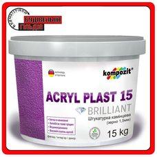 Штукатурка Akryl Plast 15, баранець, 15 кг