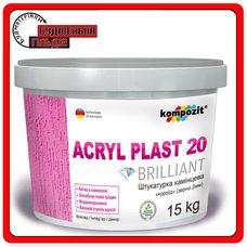 Штукатурка Akryl Plast 20, короїд, 15 кг