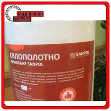 Стеклохолст Sanpol 40г/м2, 1х10м