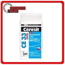 Ceresit CE 33 Супер 5 кг (серая) затирка д / швов