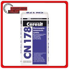Ceresit СN 178 Легковыравниваемая смесь 15-80мм, 25 кг