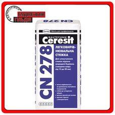 Ceresit CN 278 Легковыравниваемая стяжка 15-50 мм, 25 кг