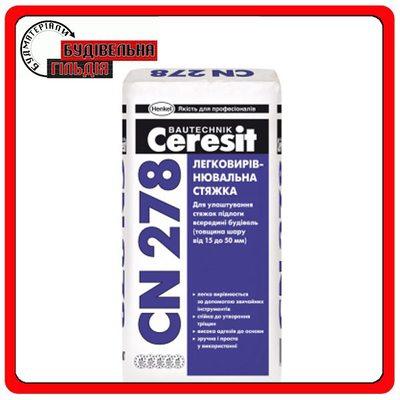 Ceresit CN 278 Легковирівнююча стяжка 15-50 мм, 25 кг