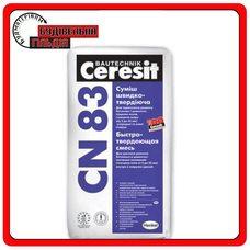Ceresit CN 83 Швидкотужавіюча суміш 5-35 мм, 25 кг