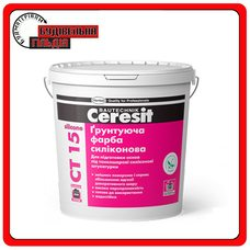 Ceresit CT 15 silicone Грунтуюча фарба, 10 л