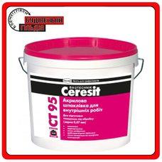 Ceresit CT 95 (0,07мм) Акрилова шпаклівка для внутрішніх робіт, 5 л