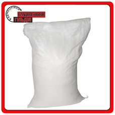 Соль пищевая Экстра в мешках, по 50 кг