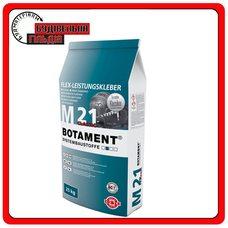 Botament M 21 Classic Еластичний високоефективний клей C2 TE, 25 кг