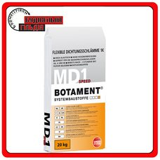 Botament MD 1 Speed Однокомпонентная эластичная гидроизоляция, 25 кг