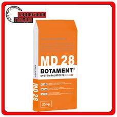 Botament MD 28 Двухкомпонентная эластичная гидроизоляция, 25 кг