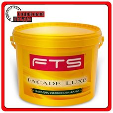 Фасадна силіконова фарба Facade Luxe FTS, 10 л