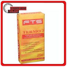 Клей для армування та приклеювання теплоізоляційних плит Termo 2 FTS, 25 кг