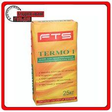Клей для приклеювання пінополістирольних плит Termo 1 FTS, 25 кг