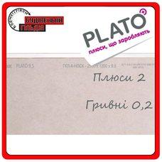 9,5*1200*2000мм Гипсокартон PLATO