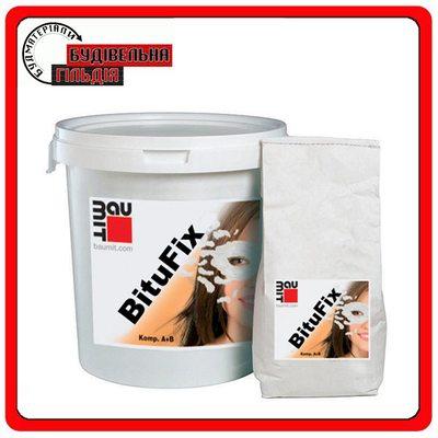 Baumit BituFix 2K двокомпонентна бітумна суміш для приклеювання XPS 24 + 6 кг