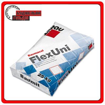 Baumit FlexUni эластичная клеящая смесь для приклеивания плитки и камня 25 кг