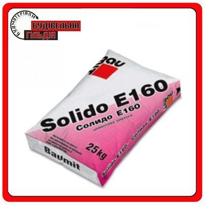 Baumit Solido E160 стяжка для підлоги (товщина від 25-80 мм), 25 кг