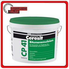 Битумно-полимерная емульсия для грунтования и гидроизоляции CP 41 10 кг
