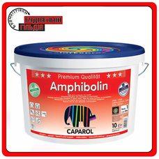 Caparol Amphibolin B1 фарба акрилова преміум класу 10л