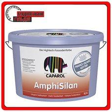 Caparol AmphiSilan NQG B1 силиконовая краска нового поколения 12,5л