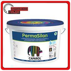 Caparol PermaSilan B1 фарба силіконова еластична 10л
