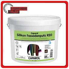 Caparol Silikon-Fassadenputz K15 Weiß фасадная силиконовая штукатурка (Короед 1,5мм) 25 кг