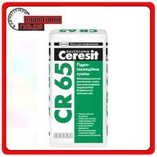 Смесь для гидроизоляции Ceresit CR 65 25 кг