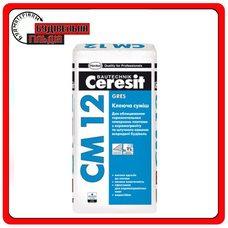 Клеящая смесь для плит для пола и керамогранита CM 12 25 кг