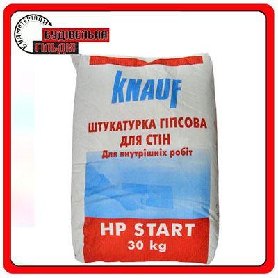 Гипсовая штукатурка Knauf HP Start 30 кг, шт