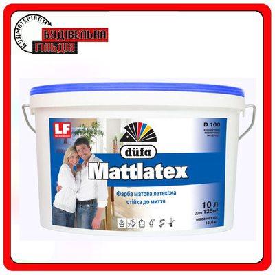 Латексная матовая краска Mattlatex D100, 14кг