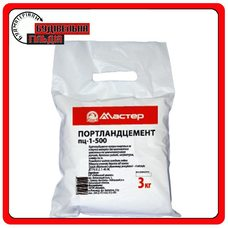 Цемент ПЦ-500 Мастер, 3 кг