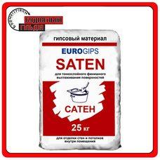 EuroGips Satengips финишная гипсовая шпаклевка, 25 кг