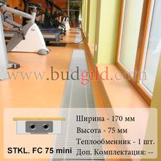 Внутрипольный конвектор STKL. FC 75 mini, 1000 мм