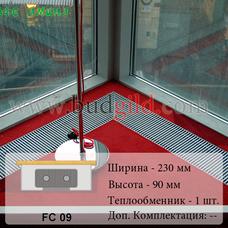Внутрипольный конвектор FC 09, 1000 мм