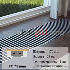 Внутрипольный конвектор FC 75 mini, 1000 мм