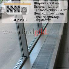 Внутрипольный конвектор FCF 12 +3 12v, 1000 мм