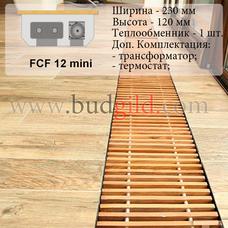 Внутрипольный конвектор FCF 12 mini 12v, 1000 мм