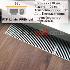 Внутрипольный конвектор FCF 12 mini PREMIUM 24v, 1000 мм
