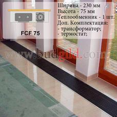Внутрипольный конвектор FCF 75 12v, 1000 мм