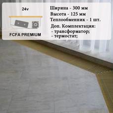 Внутрипольный конвектор FCFA PREMIUM 24v, 1000 мм