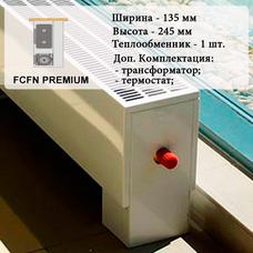 Внутрипольный конвектор FCFN PREMIUM 24v, 1000 мм