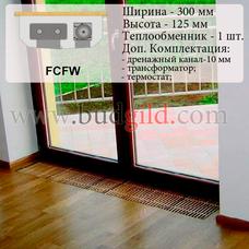 Внутрипольный конвектор FCFW 12v, 1000 мм